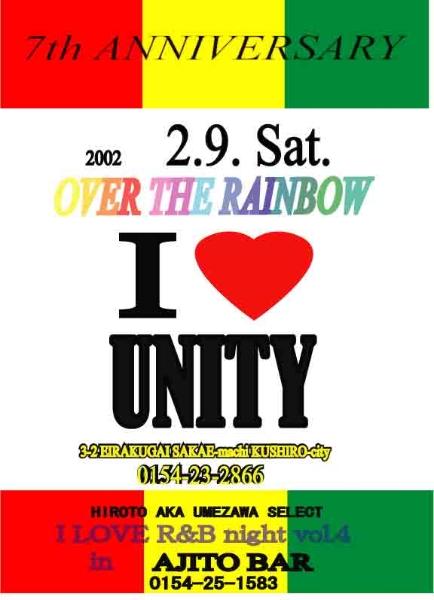 unity7th2