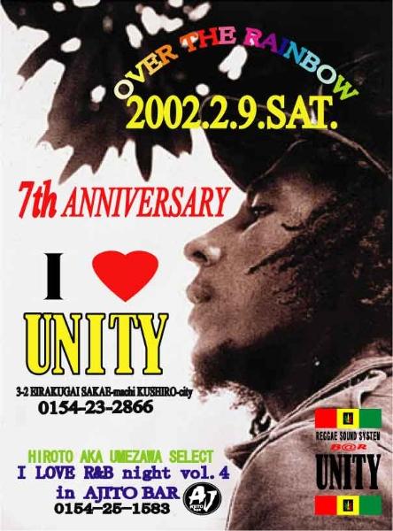 unity7th6