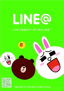 LINE unitypos-1