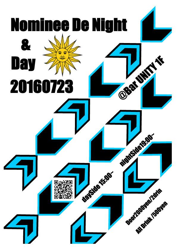 釧路 イベント
