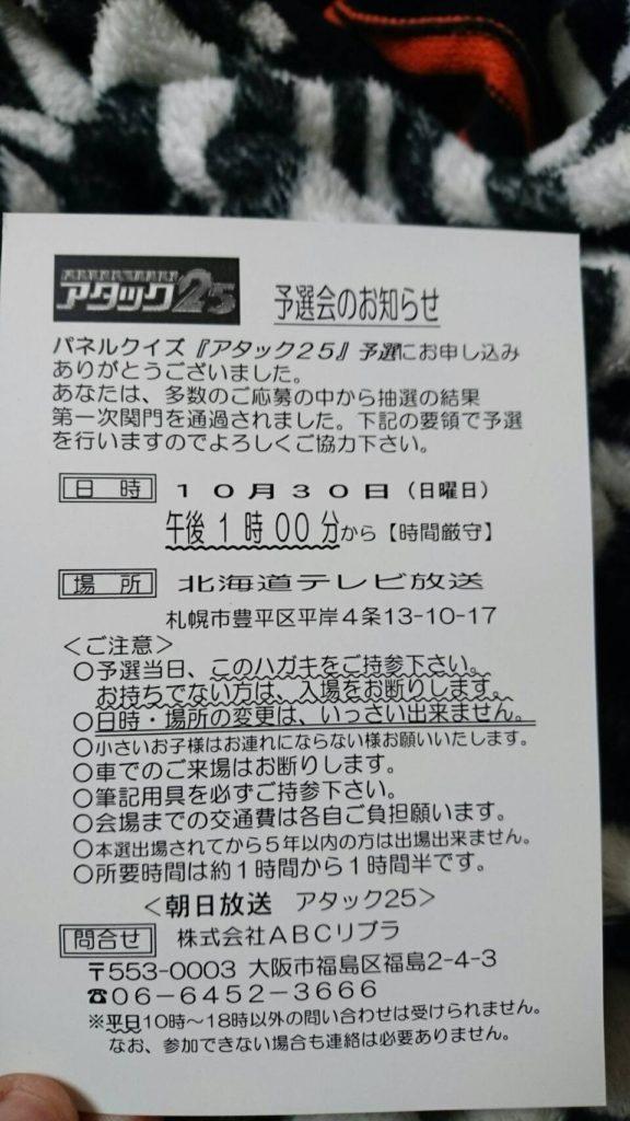 5094212190665-line