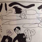 トリペディア 〜 伝説の漫画家 岡田あーみん
