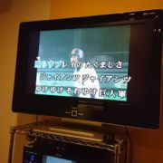 トリペディア〜雑記9月6日